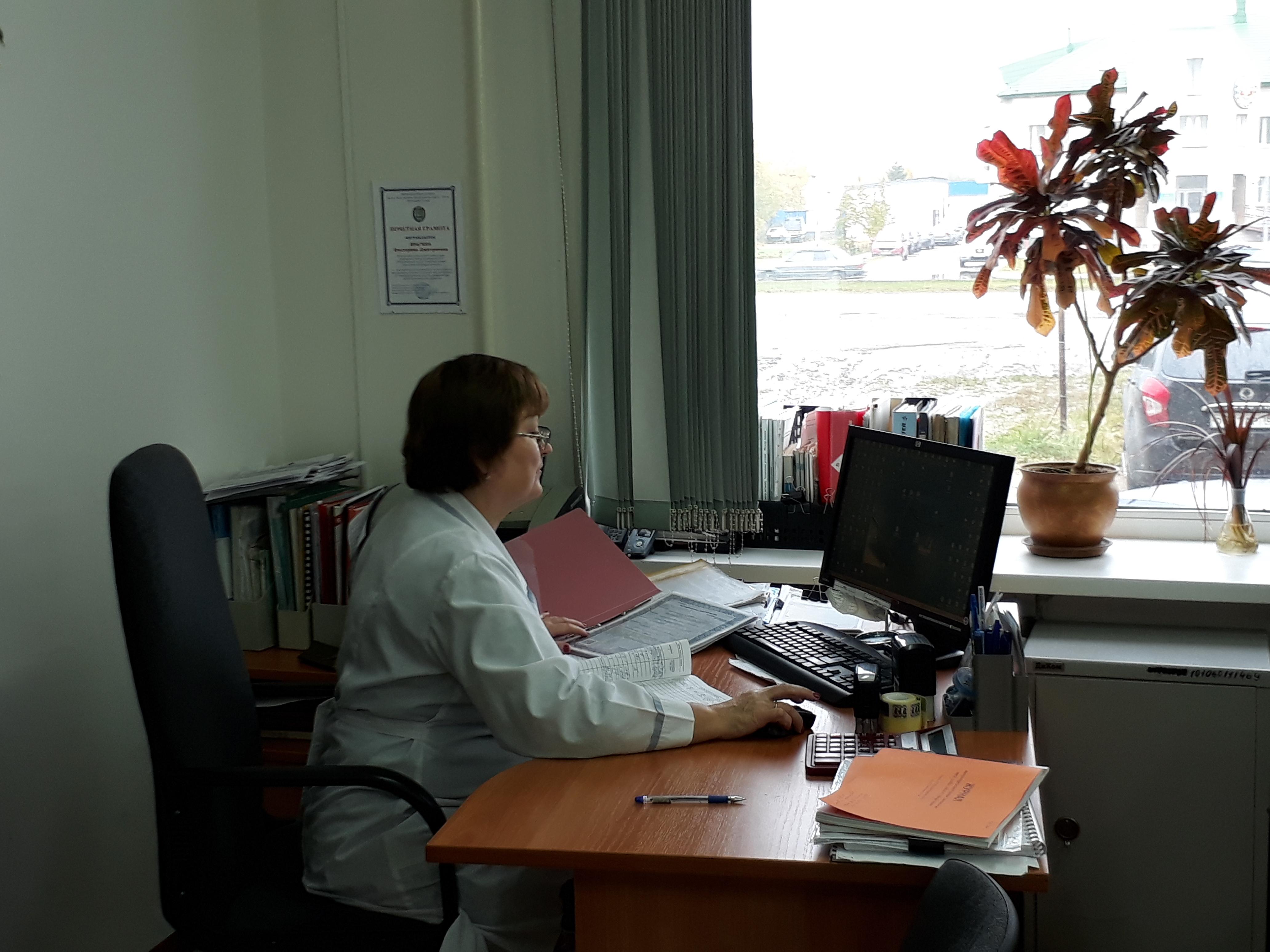 работа ветеринарный лаборант омск