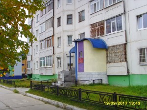 фасад здания г. Нижневартовск, ул. Ханты-Мансийская, 17 офис 1002