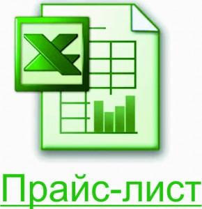 prays-ikon-bolshaya