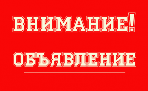 1519306979_foto_rus